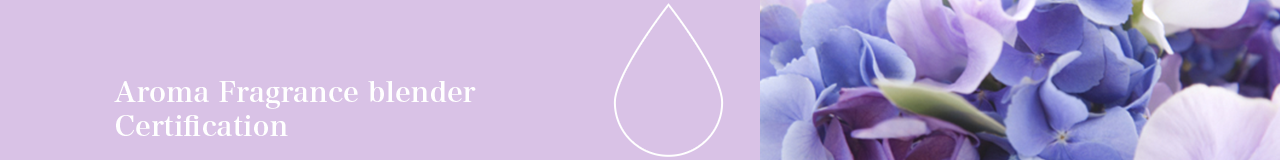 Aroma Fragrance blender Certification
