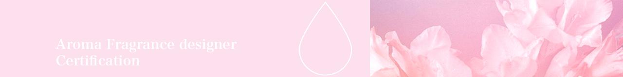 Aroma Fragrance Formulation Advisor certification