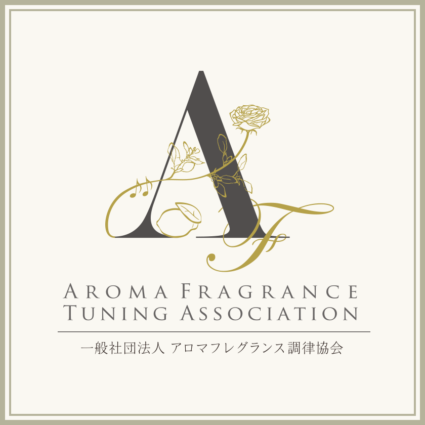 AROMA FRAGRANCE TUNING ASSOCIATION 一般社団法人アロマフレグランス調律協会