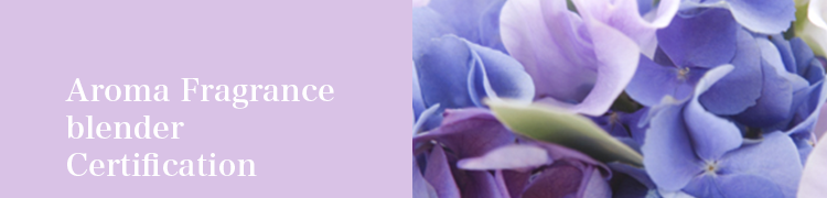 Aroma Fragrance blender